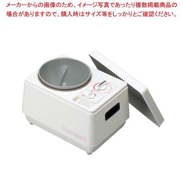 【 業務用 】生地こね機 レディース・ミキサー KN-200 【 メーカー直送/代金引換決済不可 】