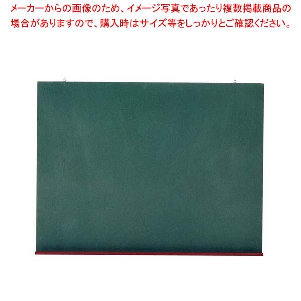 【まとめ買い10個セット品】 【 業務用 】壁掛用木製ボード(メニュー黒板)K-345【 メーカー直送/後払い決済不可 】