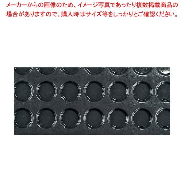 ドゥマール フレキシパン 1031 ミニマフィン(円)40取【 製菓・ベーカリー用品 】 【厨房館】