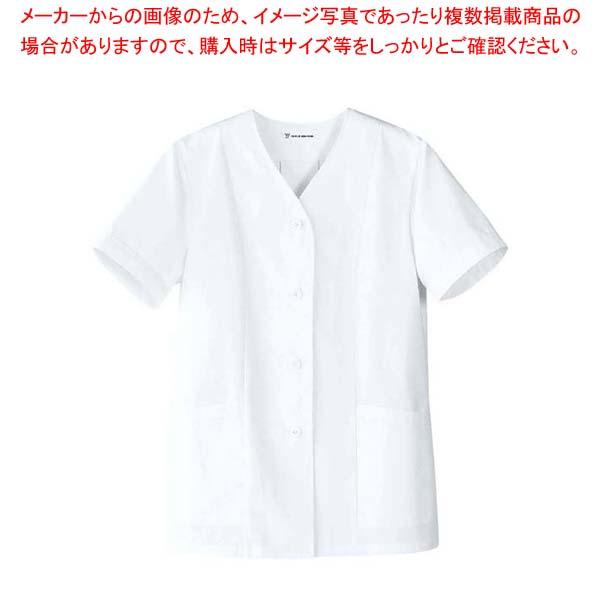 【まとめ買い10個セット品】 【 業務用 】女性用コート(調理服)AA332-8 15号