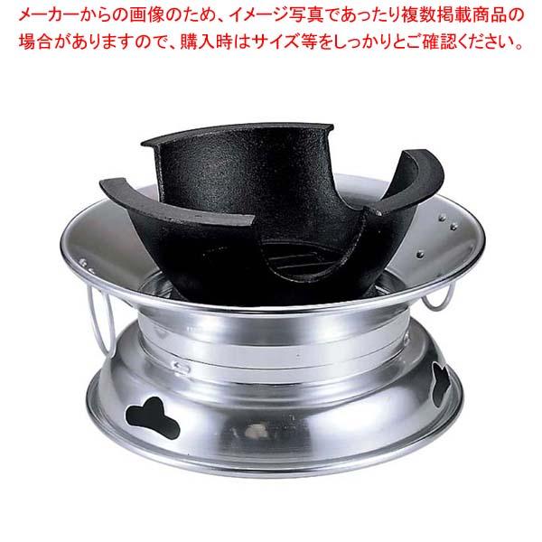 【 業務用 】アルミ M式 水コンロ