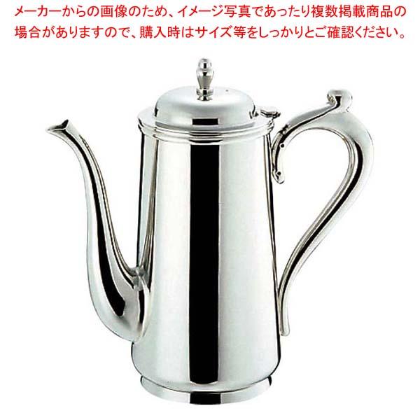 【まとめ買い10個セット品】 【 業務用 】SW 18-8 B渕 コーヒーポット 7人用