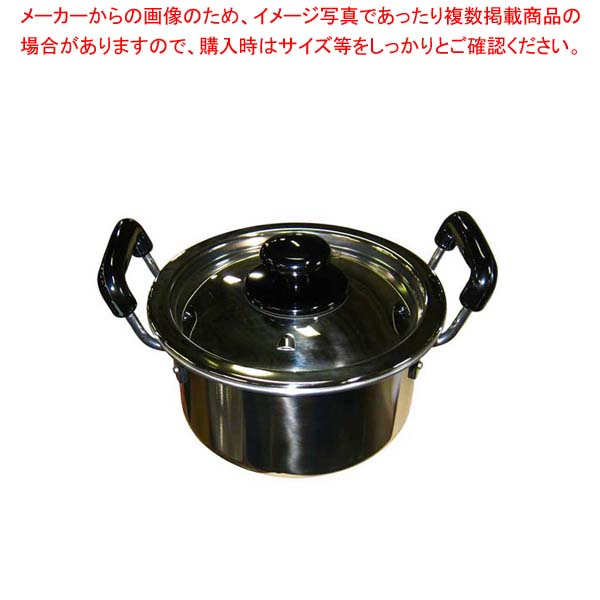 【まとめ買い10個セット品】 【 業務用 】【 即納 】 EBM モリブデン 実用鍋(両手)18cm
