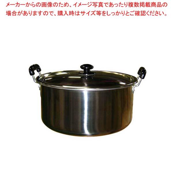 【まとめ買い10個セット品】 【 業務用 】EBM モリブデン 実用鍋(両手)39cm