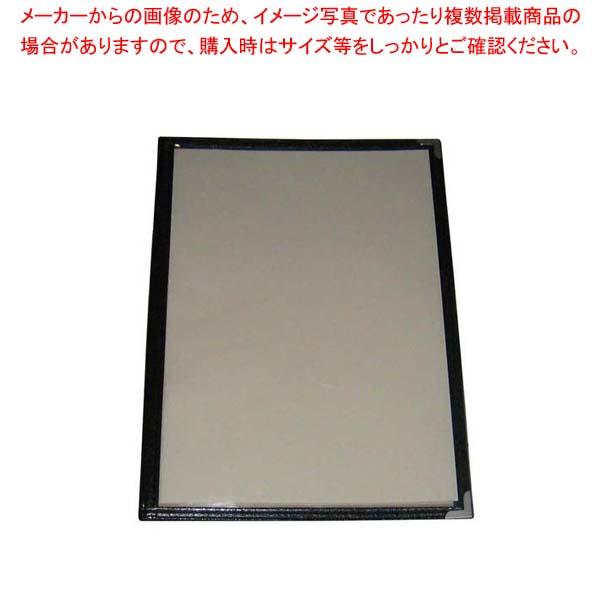 【まとめ買い10個セット品】 【 業務用 】クイックメニューブック QM-3 6ページ ブラック