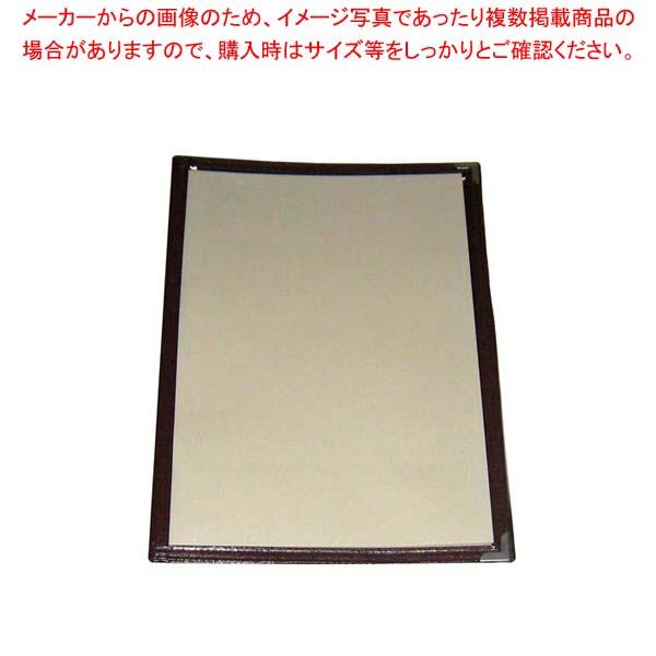 【まとめ買い10個セット品】 【 業務用 】クイックメニューブック QM-3 6ページ ブラウン