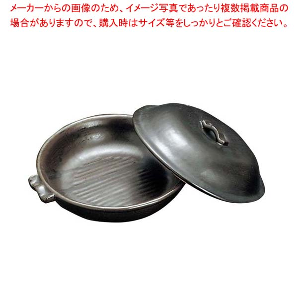 【まとめ買い10個セット品】 【 業務用 】陶板鍋 黒 T-27