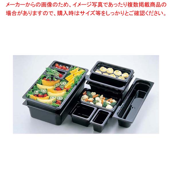 【まとめ買い10個セット品】 【 業務用 】キャンブロ フードパン 1/2L-65mm 22LPCW(110)ブラック