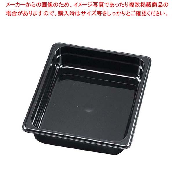 【まとめ買い10個セット品】 【 業務用 】キャンブロ フードパン 1/2-65mm 22CW(110)ブラック