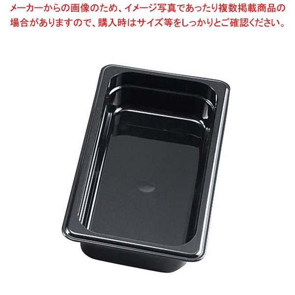 【まとめ買い10個セット品】 【 業務用 】キャンブロ フードパン 1/3-65mm 32CW(110)ブラック