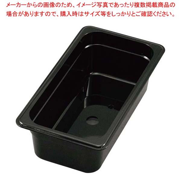 【まとめ買い10個セット品】 【 業務用 】キャンブロ フードパン 1/3-100mm 34CW(110)ブラック
