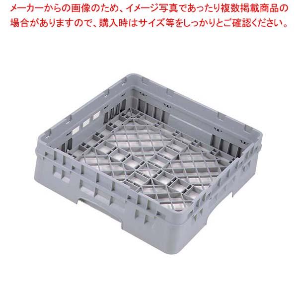 【まとめ買い10個セット品】 【 業務用 】キャンブロ ベース兼オープンラック BR258(416)クランベリー