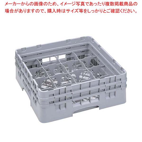 【 業務用 】キャンブロ カムラック フル グラス用 16G1238 シアウッドグリーン