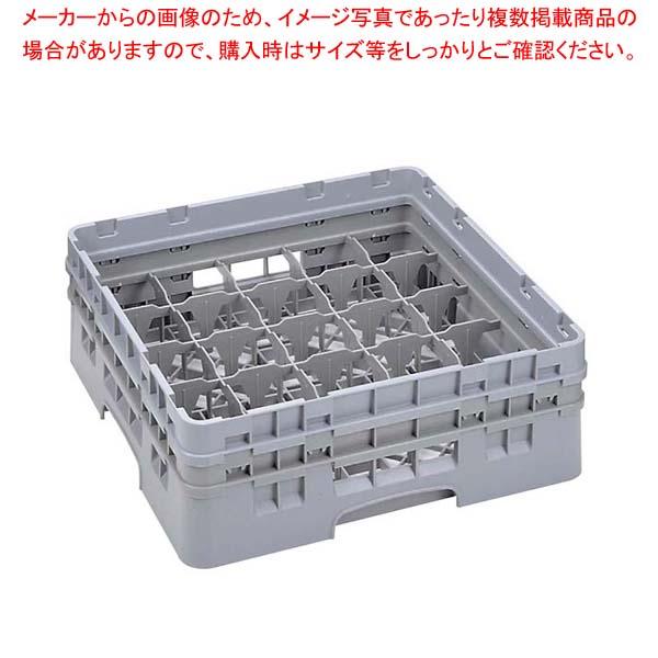 【 業務用 】キャンブロ カムラック フル グラス用 25G918 ソフトグレー