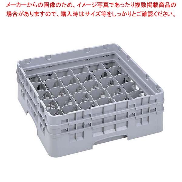 【 業務用 】キャンブロ カムラック フル グラス用 36G578 ソフトグレー