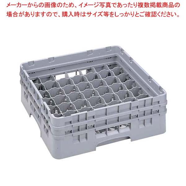 【 業務用 】キャンブロ カムラック フル グラス用 49G1034 ソフトグレー