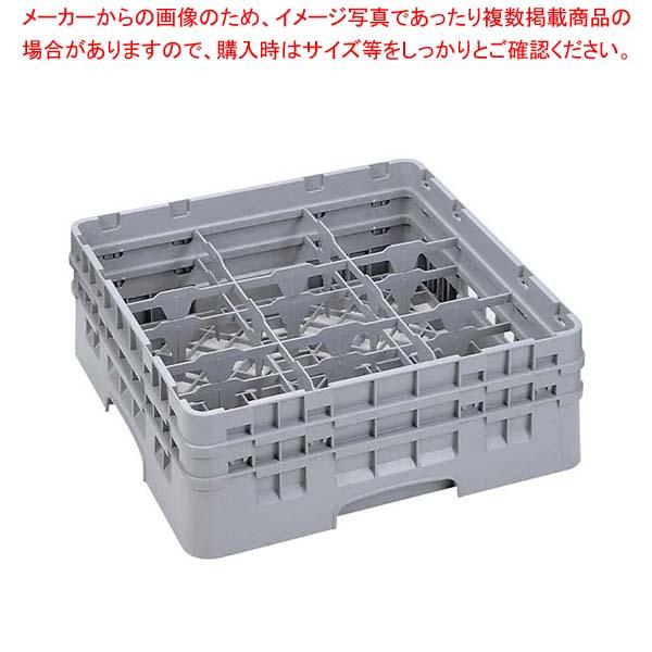 【まとめ買い10個セット品】 【 業務用 】キャンブロ カムラック フル ステム用 9S1114 ソフトグレー