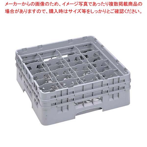 【まとめ買い10個セット品】 【 業務用 】キャンブロ カムラック フル ステム用 16S638 ソフトグレー