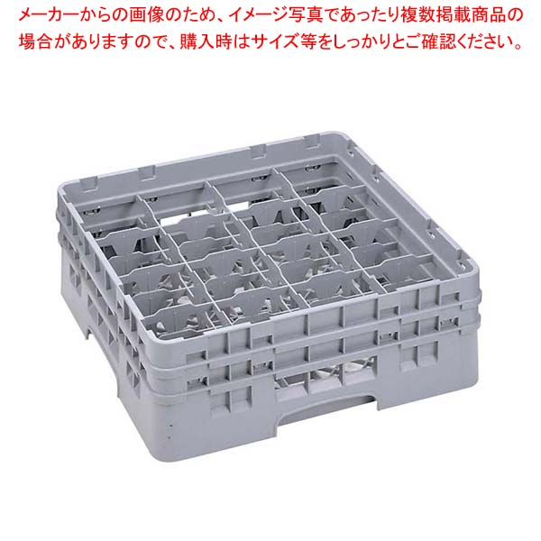 【まとめ買い10個セット品】 【 業務用 】キャンブロ カムラック フル ステム用 16S800 ソフトグレー