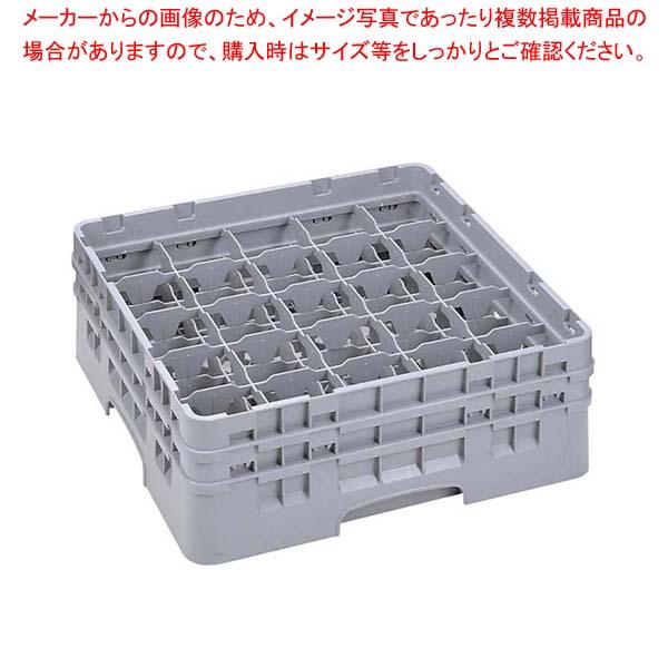 【まとめ買い10個セット品】 【 業務用 】キャンブロ カムラック フル ステム用 25S434 ソフトグレー
