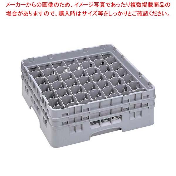 【まとめ買い10個セット品】 【 業務用 】キャンブロ カムラック フル ステム用 49S318 ソフトグレー