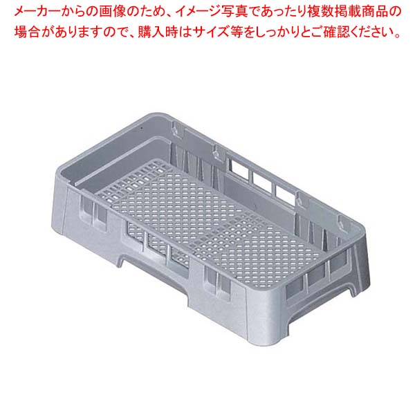 【まとめ買い10個セット品】 【 業務用 】キャンブロ フラットウェアラック ハーフ HFR258 ソフトグレー