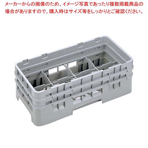 【 業務用 】キャンブロ カムラック ハーフ グラス用 8HG1034 シアウッドグリーン