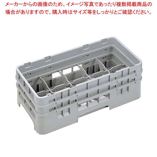 【 業務用 】キャンブロ カムラック ハーフ グラス用 10HG1238 ブラウン