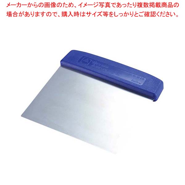 【まとめ買い10個セット品】 【 業務用 】TH スケッパー 68615 13.5cm