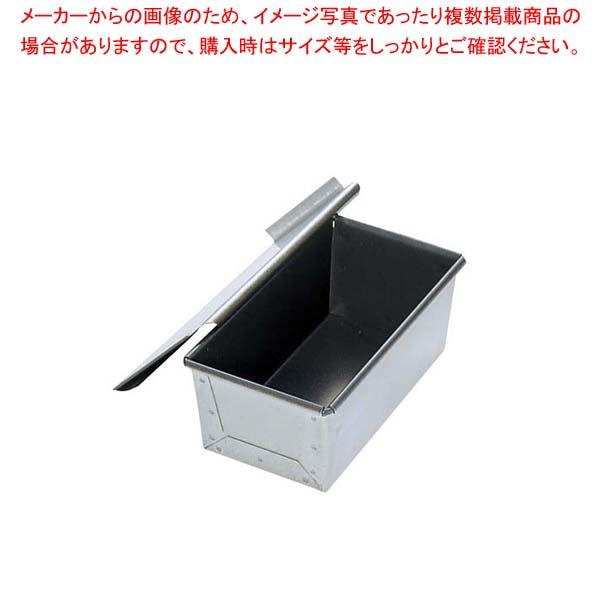 【まとめ買い10個セット品】 【 業務用 】EBM Sコート 食パンケース 1.5斤深型 蓋付190×120×125