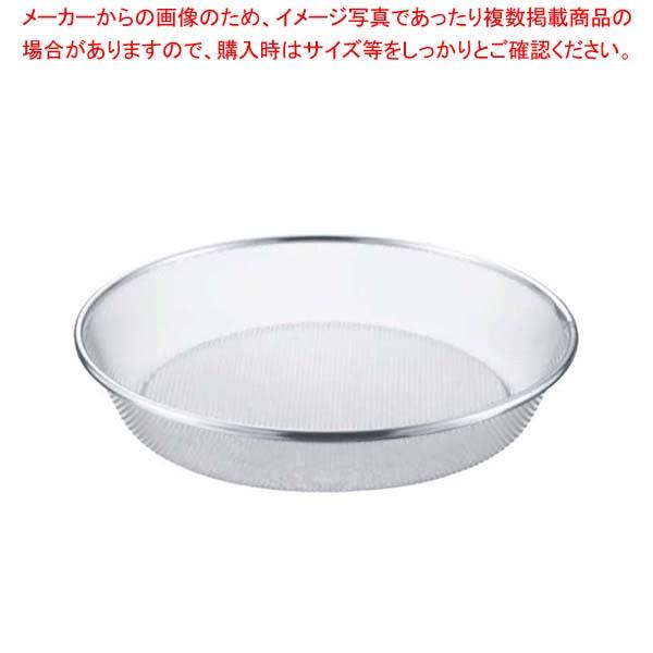 【まとめ買い10個セット品】 【 業務用 】TS 18-8 頑丈なザル 浅型 25cm