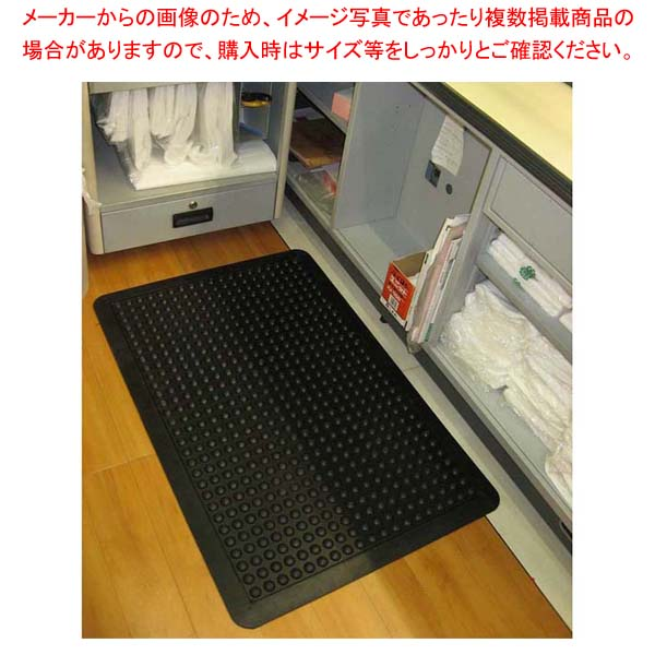 【まとめ買い10個セット品】ヨガフレックス 黒 YF0023BK【 清掃・衛生用品 】 【厨房館】