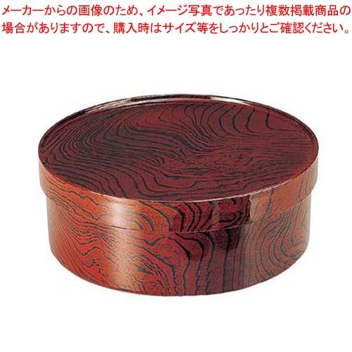 【まとめ買い10個セット品】 【 業務用 】ABS ケヤキ木目 切立 茶櫃 小(8-913-28)