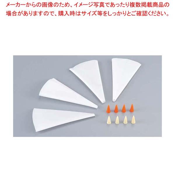 【まとめ買い10個セット品】 【 業務用 】TH ミニペストリーバッグセット 18701