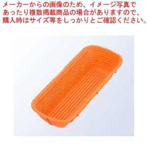 【まとめ買い10個セット品】 『発酵かご お菓子作り』TH PP製 長角型 醗酵カゴ 48769 オレンジ【厨房館】