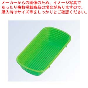 【まとめ買い10個セット品】 TH PP製 長角型 醗酵カゴ 48759 グリーン 【厨房館】【 製菓・ベーカリー用品 】