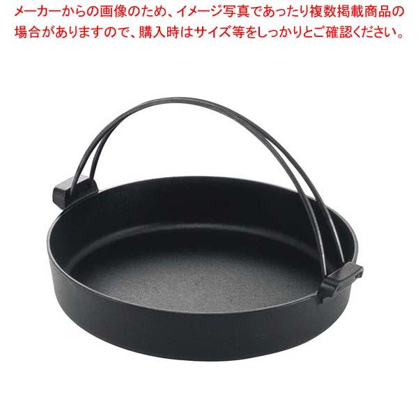 【まとめ買い10個セット品】IK 鉄 すき鍋 絆(きずな)22cm【 卓上鍋・焼物用品 】 【厨房館】