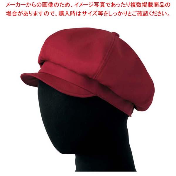 【まとめ買い10個セット品】 【 業務用 】キャスケット JW4659-2 エンジ