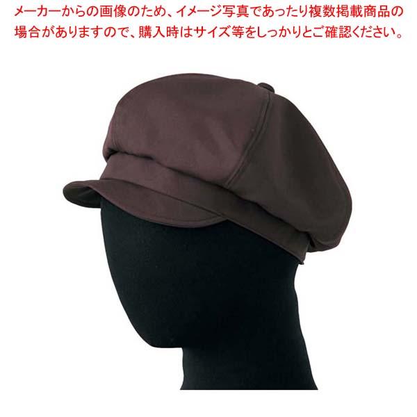 【まとめ買い10個セット品】 【 業務用 】キャスケット JW4659-6 ブラウン