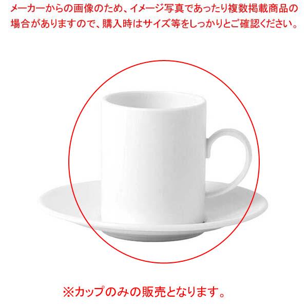 【まとめ買い10個セット品】 【 業務用 】アシュラー エスプレッソカップ 5C113600046