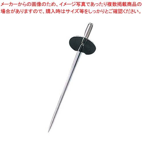 【まとめ買い10個セット品】 【 業務用 】18-8 洋剣 プロセット 27cm
