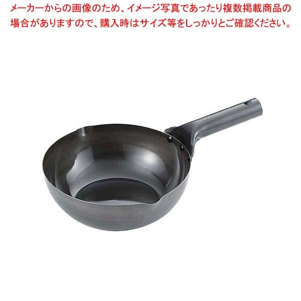 【まとめ買い10個セット品】 【 業務用 】IH 鉄 北京鍋 22cm