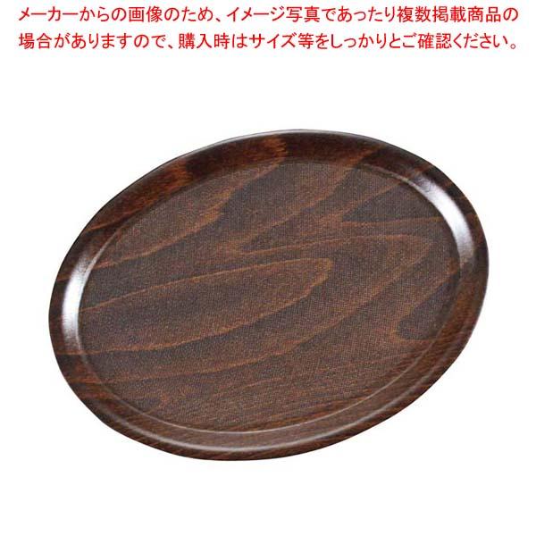 【まとめ買い10個セット品】 【 業務用 】キャンブロ ノンスリップウッドトレイ 小判 PH557046