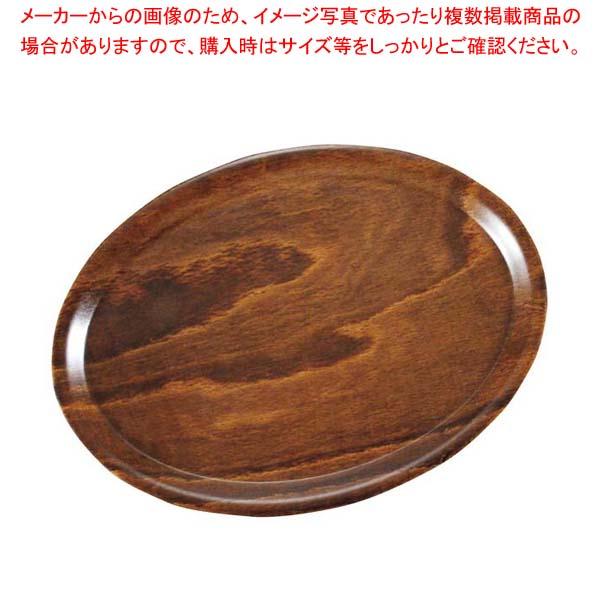 【まとめ買い10個セット品】 【 業務用 】キャンブロ スムースウッドトレイ 小判 PH557010