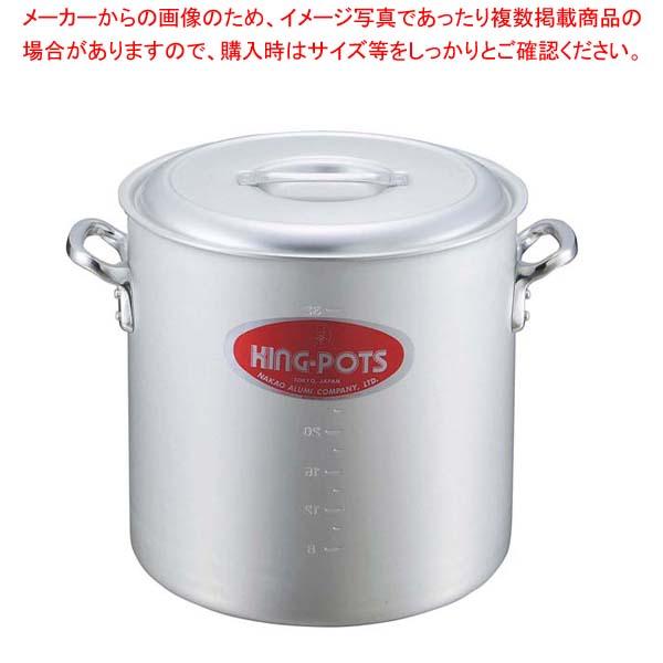 【厨房館】 【まとめ買い10個セット品】キングアルマイト 寸胴鍋(目盛付)33cm【 ガス専用鍋 】