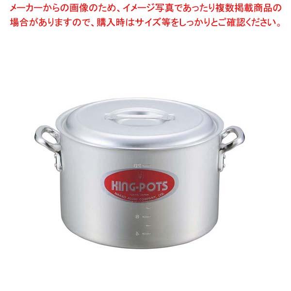 【まとめ買い10個セット品】 【 業務用 】キングアルマイト 半寸胴鍋(目盛付)45cm