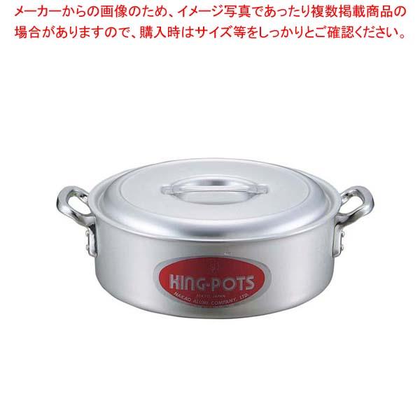 【まとめ買い10個セット品】キングアルマイト 外輪鍋(目盛付)36cm【 ガス専用鍋 】 【厨房館】