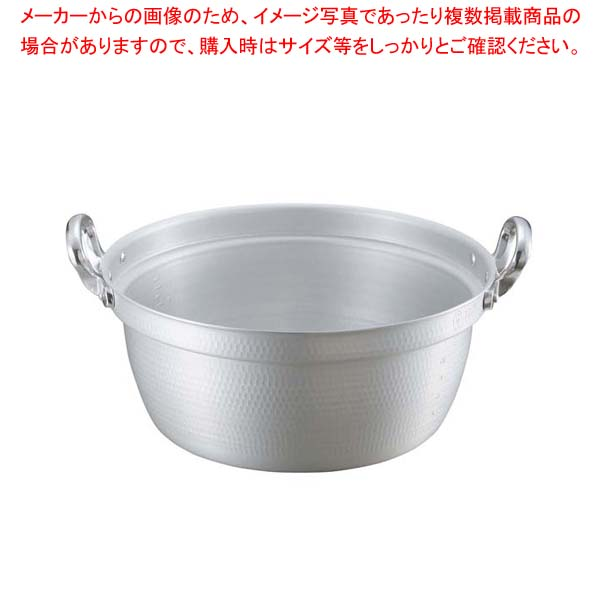 【まとめ買い10個セット品】 【 業務用 】キングアルマイト 打出 料理鍋(目盛付)42cm