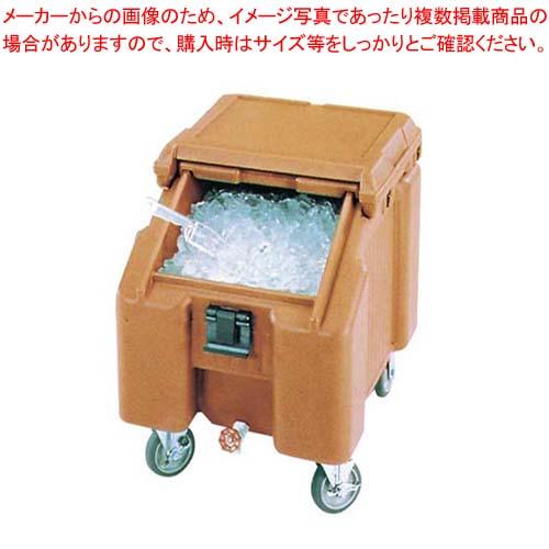 キャンブロ アイスキャディー ICS100L(157)C/B【 ブレンダー・ジューサー・かき氷 】 【厨房館】