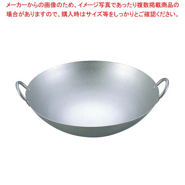 【 業務用 】EBM 純チタン 超軽量 中華両手鍋 36cm【 チタン製中華鍋フライパンチタン製品 】